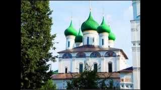 Свято - Введенский Толгский Женский  Монастырь г. Ярославль(, 2013-08-12T10:19:47.000Z)