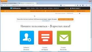 Печкин мэйл ру - рассылка писем, e-mail рассылка. Регистрация на сервисе.