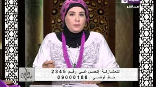 """بالفيديو.. متصلة: """"أخويا عايز يطلق مراته بسبب علاقاتها مع آخرين"""""""
