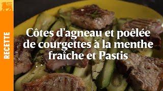 Côtes d'agneau et poêlée de courgettes