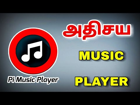 Awesome music player for tamil