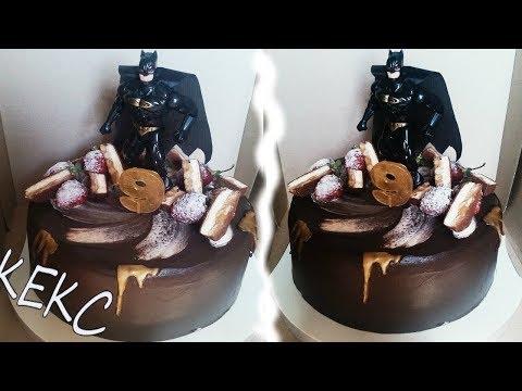 Как сделать черный крем для торта|Без красителя|Кексик