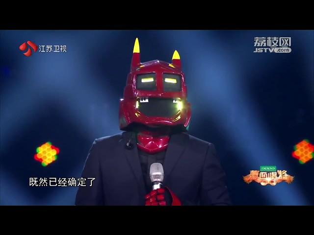 《黎明 Leon Lai》蒙面唱将猜猜猜第二季20170917「煎蛋俠」部分