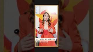 Организатор Наталья Шатруик о выступлении кавер-группы Курортный Проспект