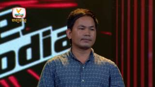 The Voice Cambodia - ឈាវ ឡើន - ទឹកលើស្លឹកឈូក - 24 Aug 2014