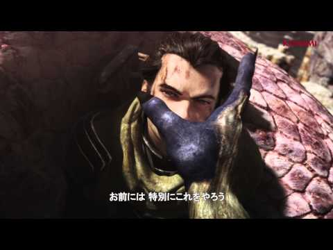 NeverDead(ネバーデッド) E3 2011 Trailer