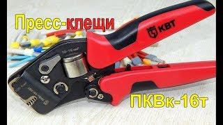видео Наконечники штыревые втулочные НШВ