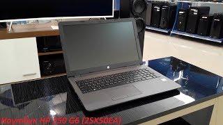 Огляд ноутбука HP 250 G6 (2SX50EA)