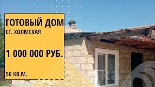 видео Проект блочного одноэтажного дома площадью 145.00 м2