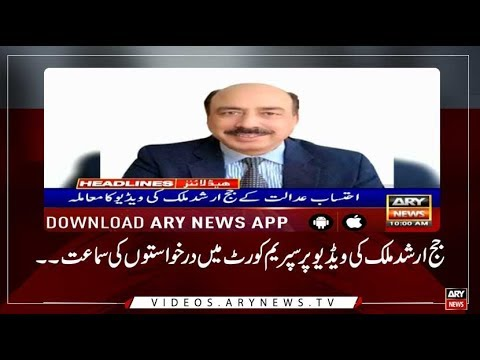 Headlines ARYNews 1100  16th July 2019