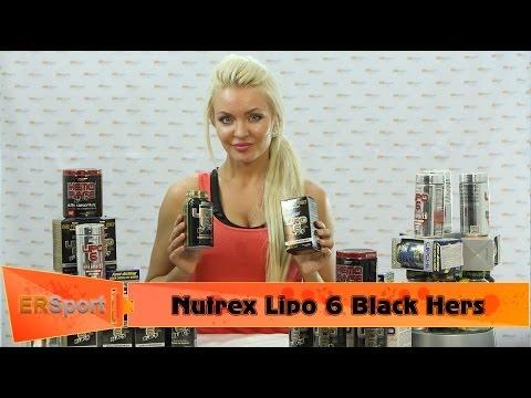 Жиросжигатель Lipo-6 Black от Nutrex - интернет магазин