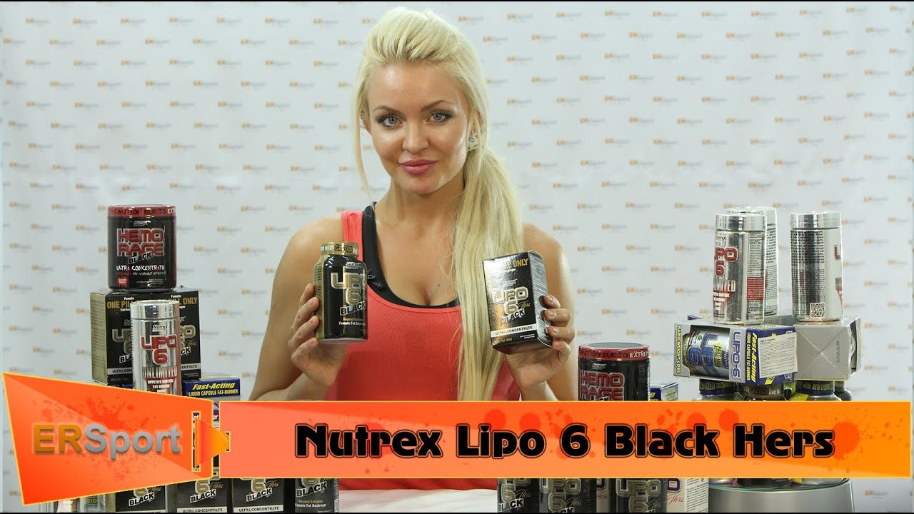 Nutrex Lipo 6 Hers Multi Phase Спортивное питание - YouTube