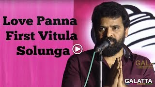 Love Panna First Vitula Solunga - Director Ameer's Broad-Minded Speech