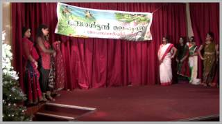 Indian Traditional Wear - Fashion show by Bolton malayali Association