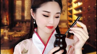 [ASMR] Ancient Chinese Pharmacy ~ Welcome Back