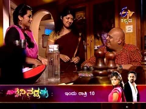 Chitralekha - ಚಿತ್ರಲೇಖ - 29th October 2014 - Full Episode