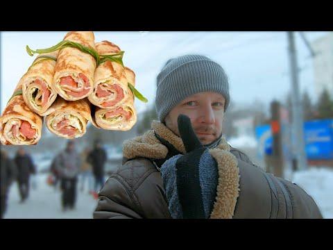 Siberian street food. Novosibirsk