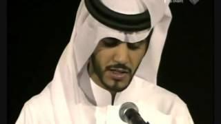 Muhammed Taha Al-junaid - Surat