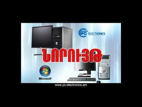 PC Electronics (Armenia), Microsoft Windows PC