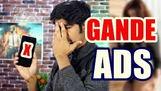 Shameless Ads in Mobile Phone | Advertisements in Mobile Apps