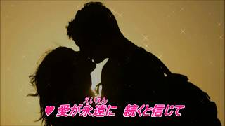 「悲しい乾杯」のカップリング曲をmisaki888さんと唄ってみました。動画...