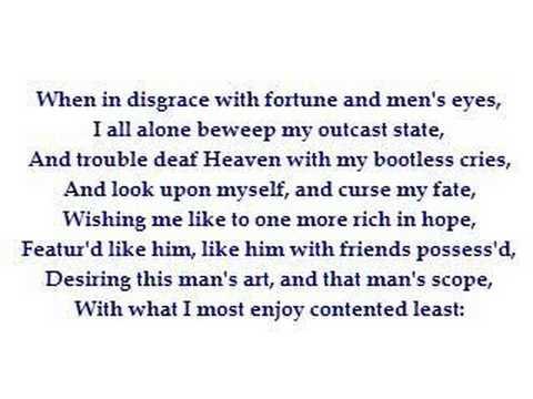 sonnet analysis essay shakespeare sonnet 29 analysis essay