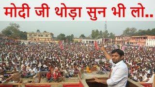 Kanhaiya Kumar Burning Speech 🔥 in Punjab