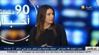 محمد صالحي يتحدث عن الأزمة الإقتصادية في الجزائر