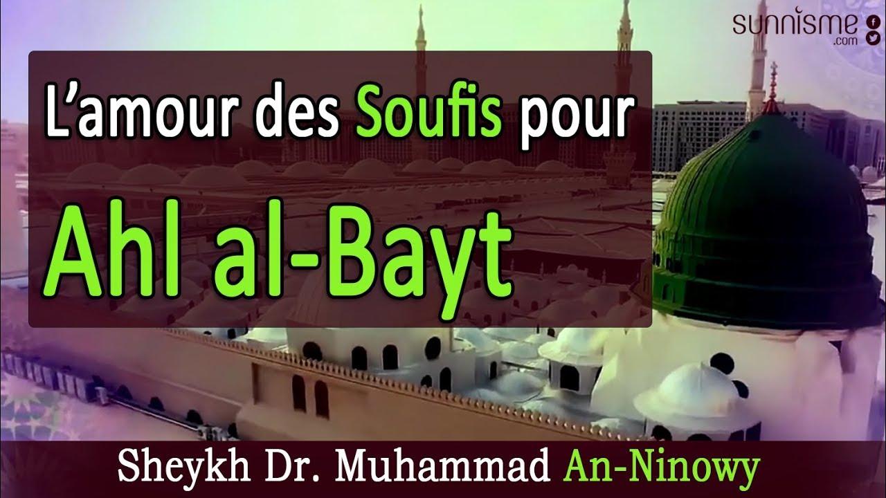 Maula Ali Shrine Wallpaper: L'amour Des Soufis Pour Ahl Al-Bayt