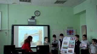 Проблемный урок с использованием проектных и игровых технологий в 5 классе