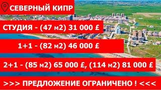 Недвижимость на Кипре купить Квартиры на Кипре купить Решение