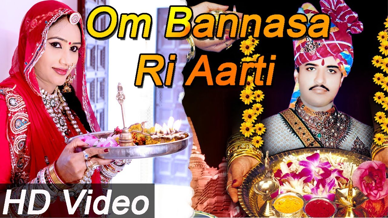 NEW RAJASTHANI BHAJAN | OM BANNA RI AARTI | Full HD VIDEO 1080 - YouTube