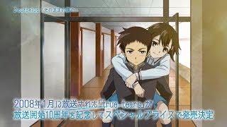 「ラブライブ!」TVアニメ1期Blu-ray特装限定版 5月28日発売告知CM