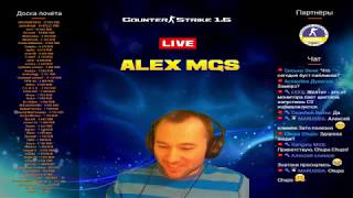 Counter-Strike 1.6 🔴 5×5 Бусты, миксы, платок, желток!