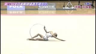 2015全日本新体操女子個人種目別決勝 フープ