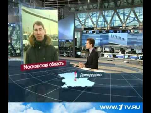 Теракт в Домодедово (24.01.11)