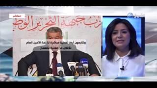 تنصيب زواوي بن حمادي رئيساً لسلطة ضبط السمعي البصري خلفا لميلود شرفي