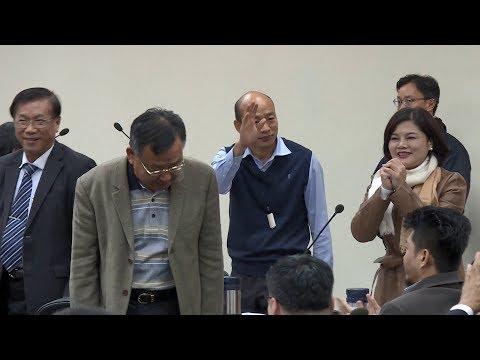 首邀藍縣市長列席常會 韓國瑜 侯友宜卻低調快閃|寰宇整點新聞20190109