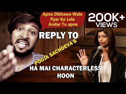 Haa Main Characterless Nahi Hoon - Reply to Pooja Sachdeva - Hindi Poetry |  NS ki Duniya |