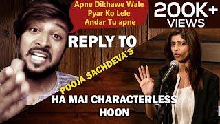 Haan Main Characterless Hoon - Pooja Sachdeva - Hindi Poetry