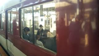 近鉄1620系VG22編成大阪上本町行き快速急行 鶴橋駅発車