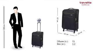 Обзор чемоданов и дорожных сумок Travelite Solaris Black