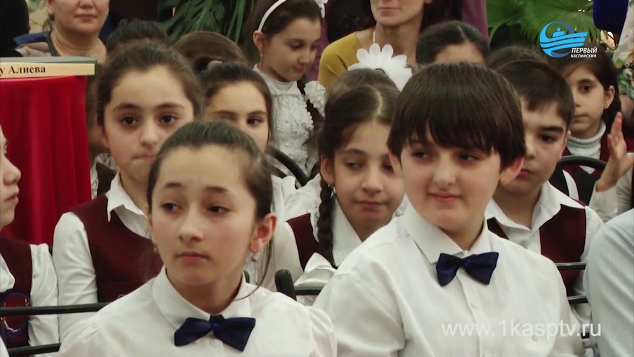 «Неделя детской книги» открылась в центральной городской библиотеке г Каспийск