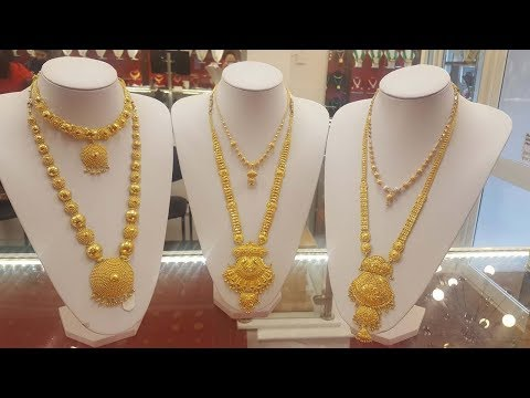 Latest 22k Joy Alukkas Gold Long Haram Designs