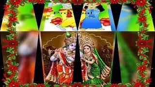 Probhu hai tumi chondon ami bari