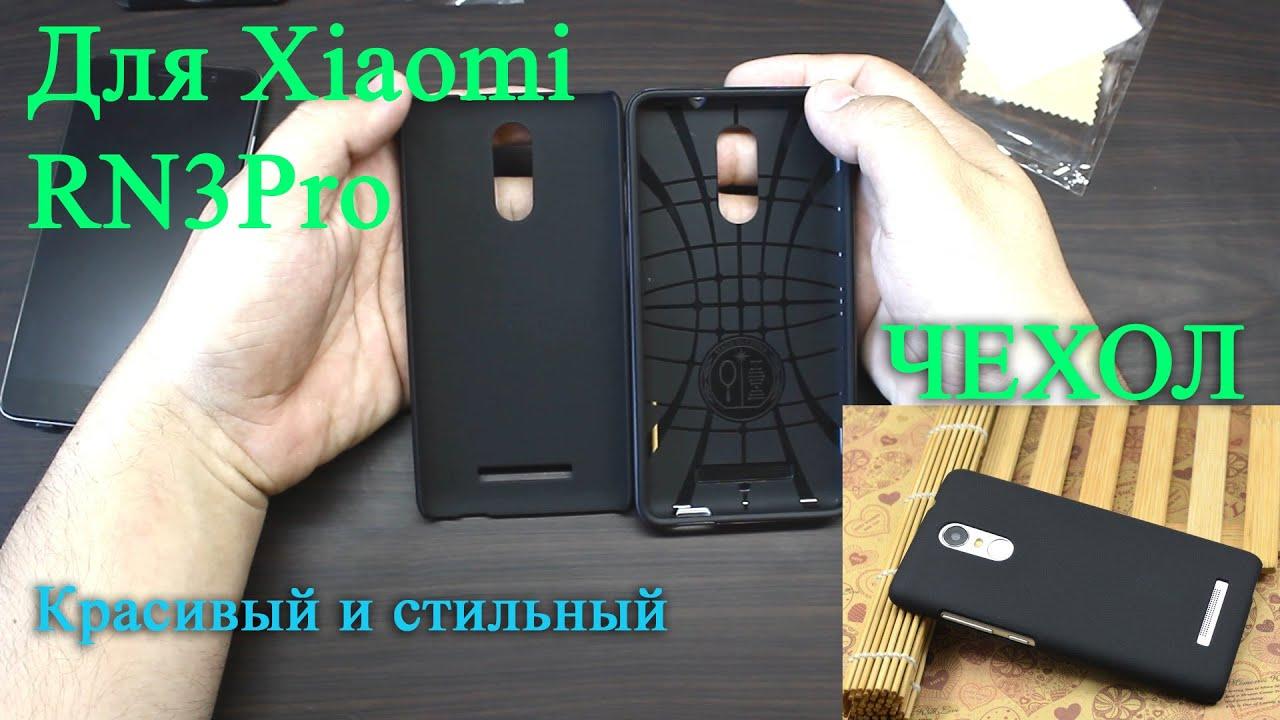 Красивый стильный чехол для Xiaomi Redmi Note 3 Pro. С Алиэкспресс .