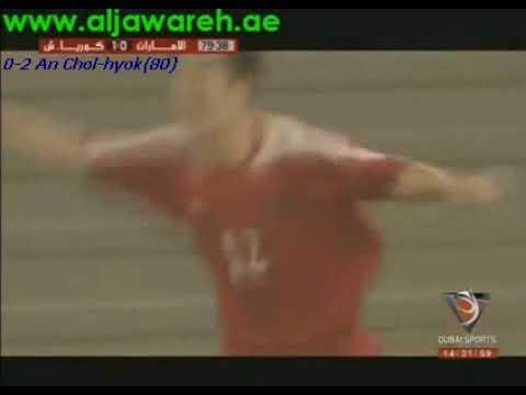 QWC 2010 United Arab Emirates vs. North Korea 1-2 (06.09.200