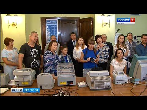 ГТРК Белгород - От ценных бумаг до кибермошенничества