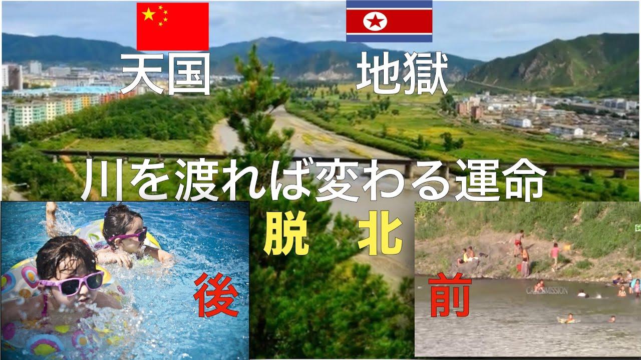 34年ぶりの中国で受けた印象