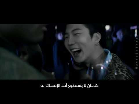 WINNER - Have A Good Day [Arabic Sub] الترجمة العربية